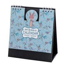 2017-2018 Beautiful Calendar Creative Office Supplies, Rabbit