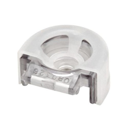 Omron U22-4 Mesh Cap for Vibrating Mesh Nebulizer NE-U22V