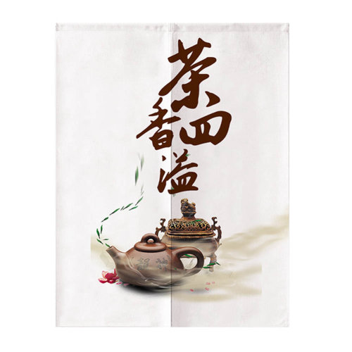 Chinese Style Restaurant Tea House Door Curtain Sign, 31.5 x 51.2 inches [M]