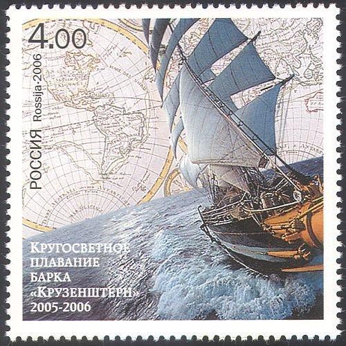 Russia 2006 Kruzenshtern/ Ships/ Boats/ Maps/ Sailing/ Nautical/ Transport 1v (n30507)