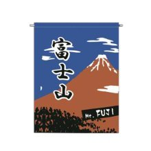 Japanese Style Small Flags Restaurant Commercial Symbol Sign Curtains Decor Doorway Flags, #04