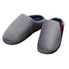 Cozy  & Warm  Indoor Plush House Slipper For Men, Gray