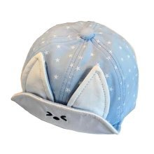 [S] Kids Lovely Baseball Cap Children Hat