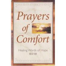 Prayers of Comfort: Healing Words of Hope