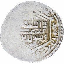 Ilkhan, Mongol Empire Taghay Timur 1336-1353 (AH 737-754), AR 2 dirhams
