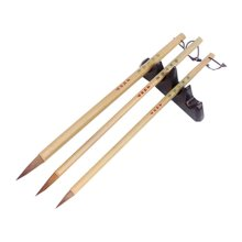 3 PCS Chinese Calligraphy / Sumi Drawing / Kanji Brush ,Wolf Hair, A1