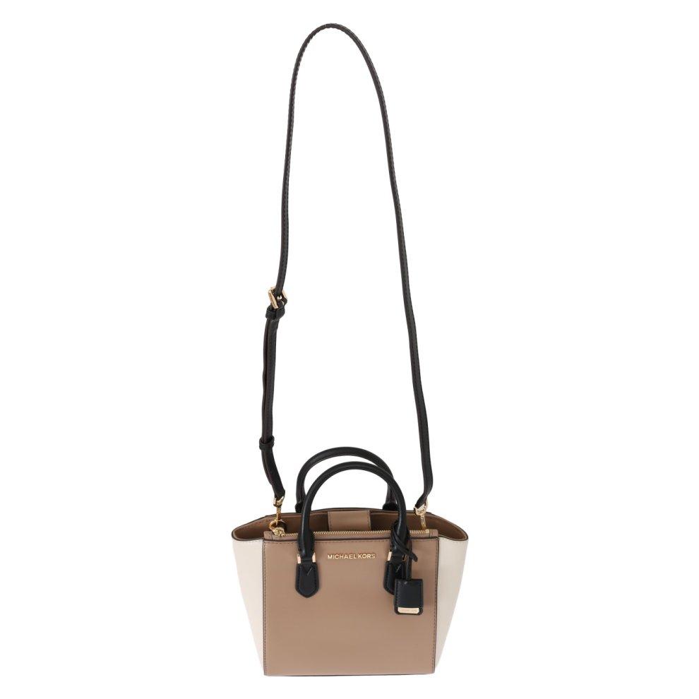 3a918f620880 ... Michael Kors Handbags Beige CAROLYN Leather Tote Bag - 1 ...