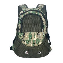 Pet Carrier Portable Backpack for Travel or Outdoor Activities