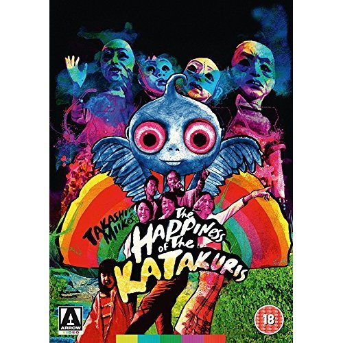 The Happiness Of The Katakuris [DVD] [DVD]