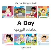 My First Bilingual Book - A Day - Arabic-English