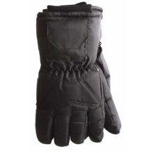 Kingavon Bb-hg301 Ladies Heated Thinsulate Gloves -  heated gloves thermal winter electric skiing thinsulate ladies battery operated women fishing