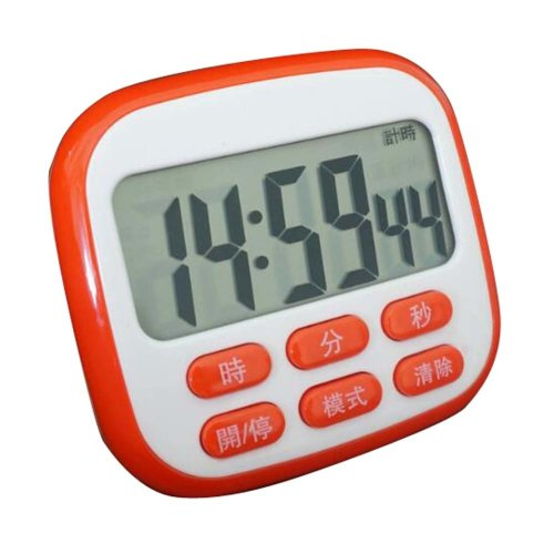 Learning Dedicated Timer,Countdown/Timing Magnetic Stopwatch/Clock,D02