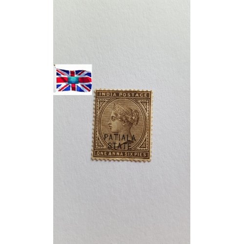 """Patiala (India, Princely States) 1891 """"Queen Victoria"""" 1'6 Indian anna"""
